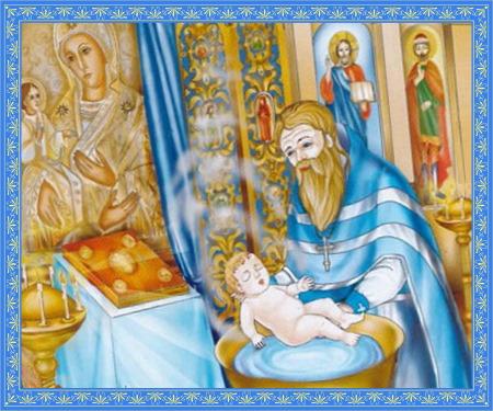 Крещение святой Матроны