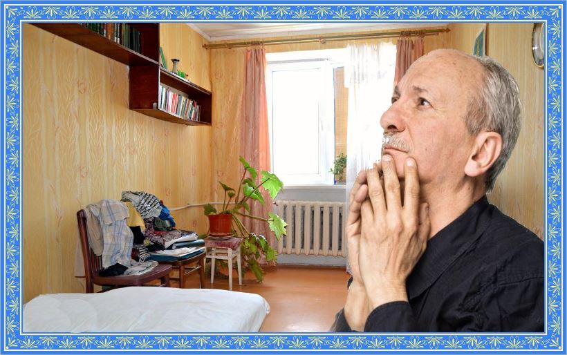 Домашняя молитва мужчины