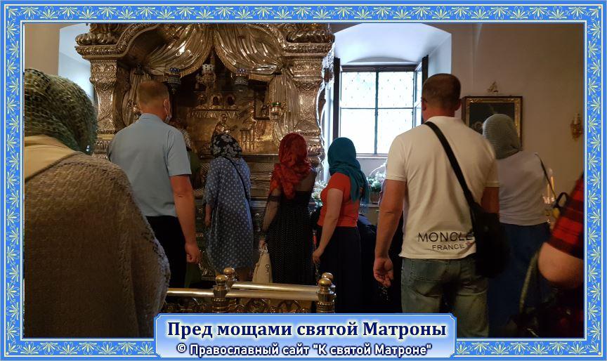 Поездка к мощам святой Матроны