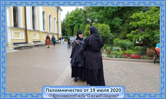 Послушницы, живущие в монастыре