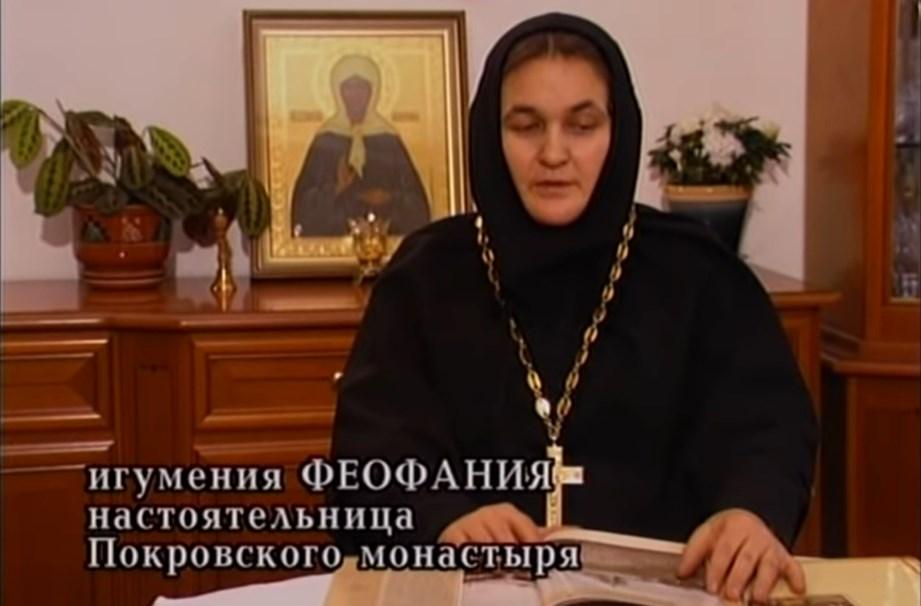 Игумения Феофания, настоятельница Покровского монастыря
