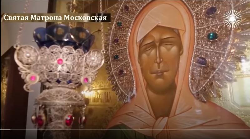 Святая Матрона Московская. Икона