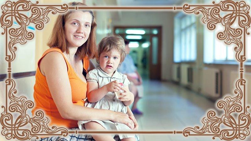 Мама с дочкой в поликлинике