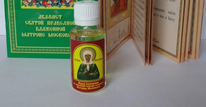 Освященное масло святой Матроны