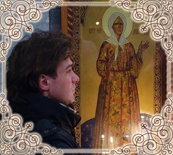 Пред иконой святой Матроны