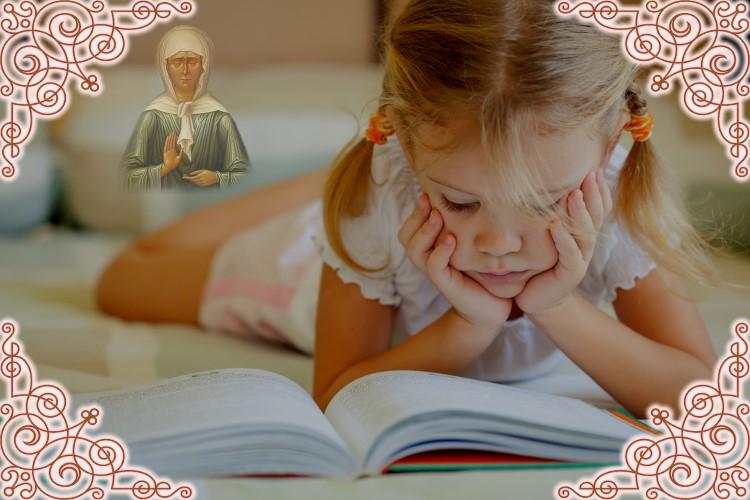 Девочка читает книгу о святой Матроне