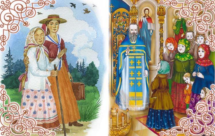 Паломничество Матроны Московской