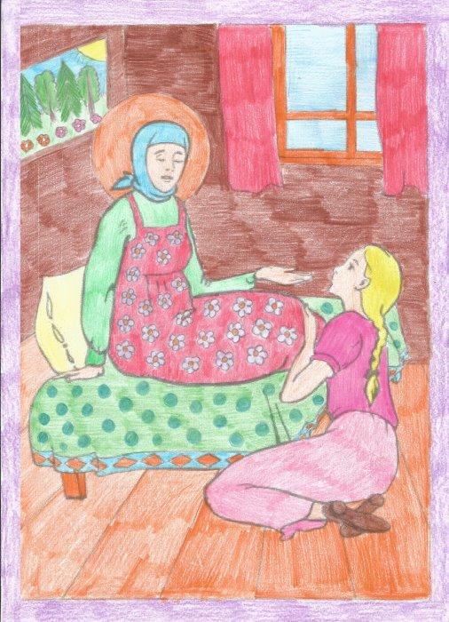 Матронушка с подругой. Рисунок
