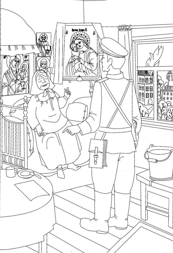 Милиционер у святой Матроны