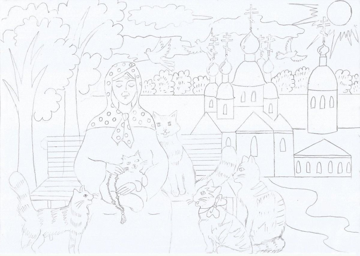 Святая Матрона с кошечками. Раскраска