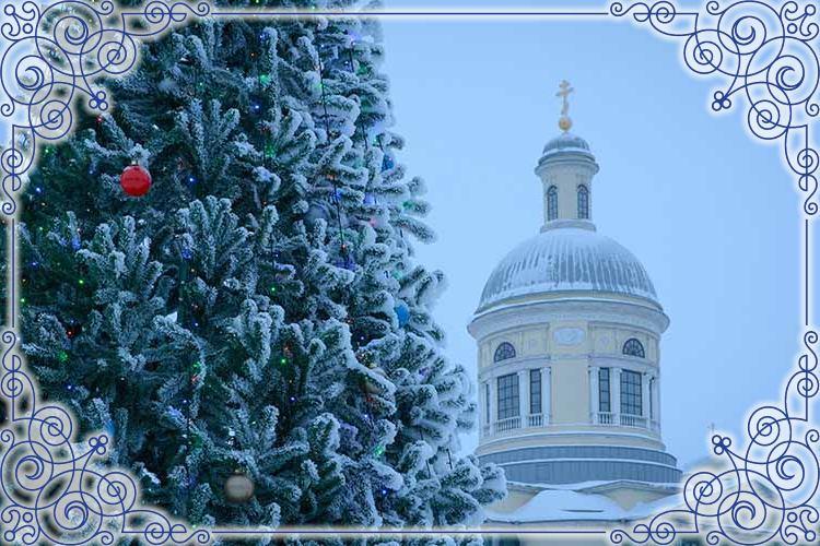 Храм и Рождественская елка