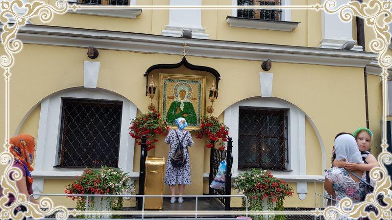Чудотворная икона святой блаженной Матроны Московской