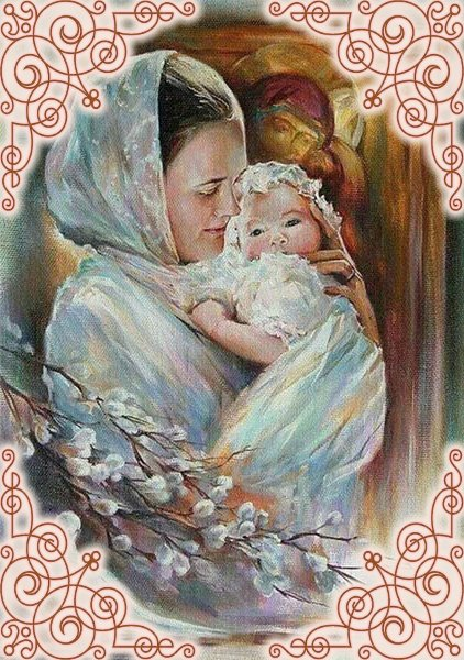 С младенцем на руках