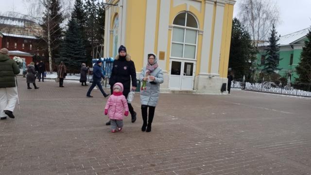 Молодая семья )