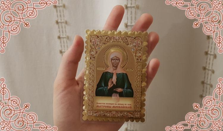 Иконочка святой Матронушки