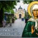 Молитвы Матронушки творят чудеса